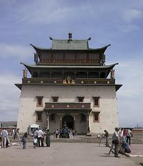 Downtown Ulaan Baatar