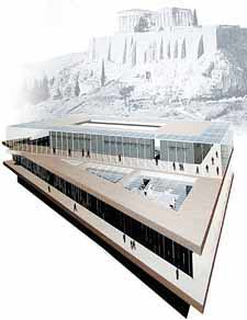 Nuevo Museo de la Acropolis