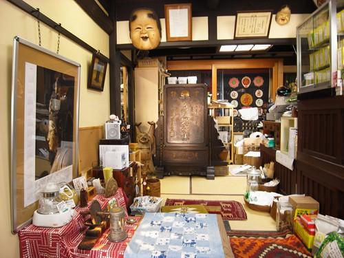 菊岡漢方薬(奈良町)-05