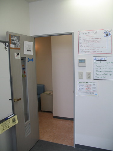My classroom: the door
