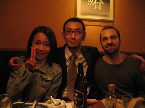 Kenji Siratori - his wife - Elia