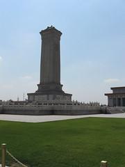 China-0056