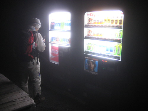 Vending machines on the top of Mt. Fuji...how Japanese.