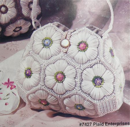 Easter Egg Plastic Canvas Pattern - Uniontown - Art - Collectibles