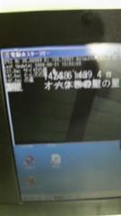http://farm4.static.flickr.com/3239/2812408457_47e5de7627_m.jpg