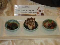 IMG_0383 (klavierkairen) Tags: festival taiwan taipei 台北 culinary 台灣美食展