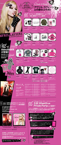 Avril Lavigne Collaboration Clothing at LaForet