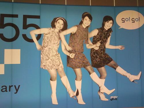 Photo308