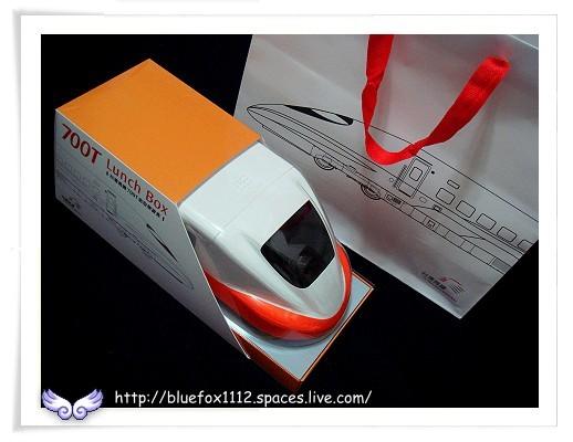 081101台灣高鐵700T造型便當盒01_Lunch Box & 禮袋