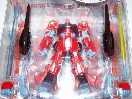 RMS-099 Rick Dias Zeta Gundam b by you.