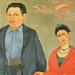 Frida y Diego, Vidas Compartidas