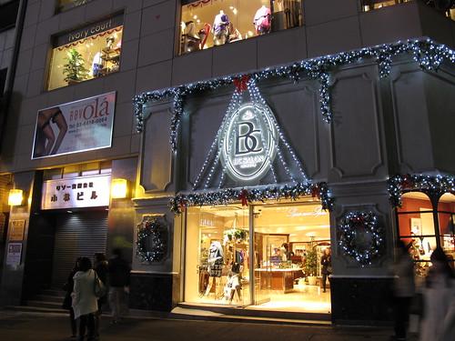 渋谷・宮益坂交差点のお店