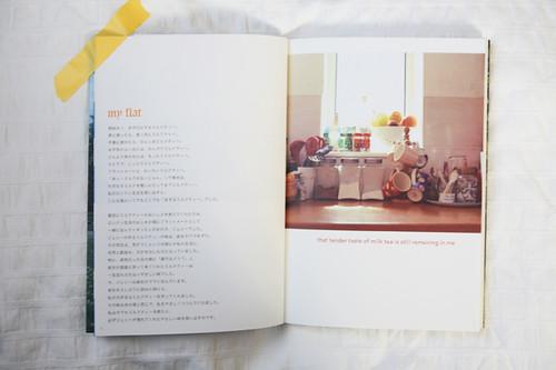 milktea2.jpg by you.