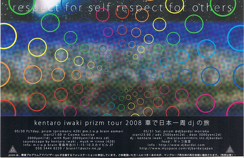 prizmatic 420 with ~kentaro iwaki~ @ m.t-o.p brain (aomori city) / May 30, 2008