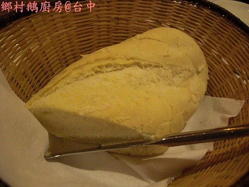 鄉村鵝廚房CIMG2851
