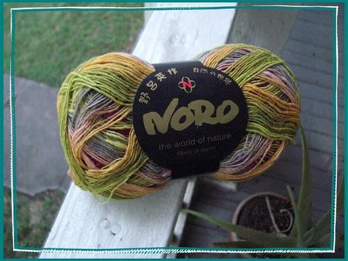 noro socken yarn