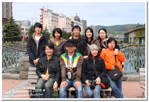 Hokkaido_0900