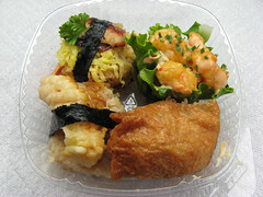 Oms/b: Rice ball in box - eel, shrimp pop corn, football rice, shrimp tempura