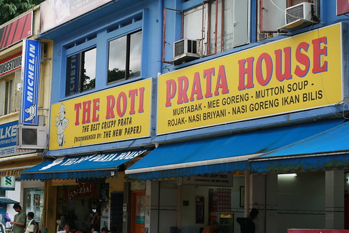 roti prata house (by mintyfreshflavor)
