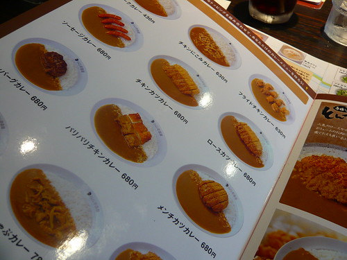 CoCo Curry menu