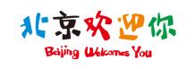 Pequim_boas-vindas
