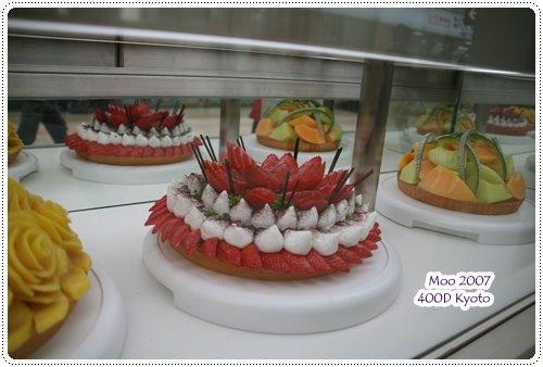草莓蛋糕-2