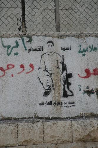 Stencil of a fighter #2 por michaelramallah.