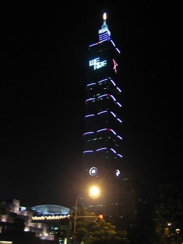 TAIPEI 101 W/ X-JAPAN