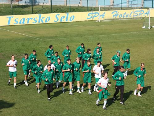 The Bulgarian National Team