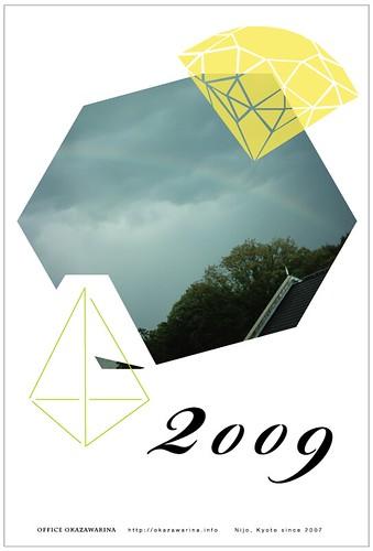 year card_sample
