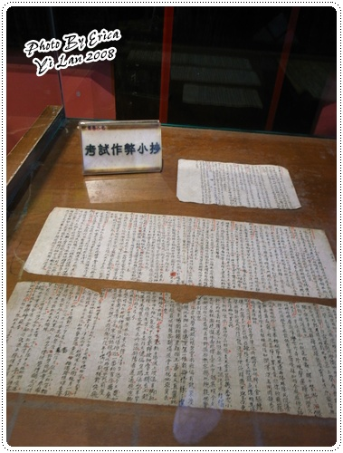 傳統藝術中心 (8)