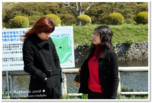 Hokkaido_2060