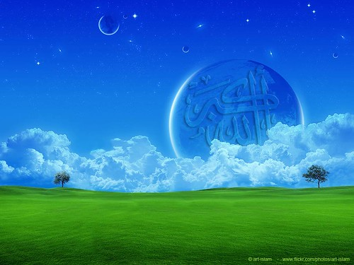 islamic wallpapers. Islamic Wallpapers For Windows