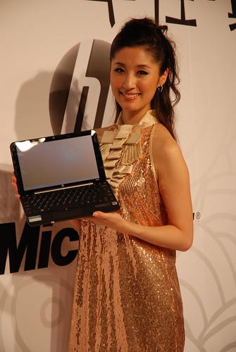 HP Mini 1000發表會_265.JPG