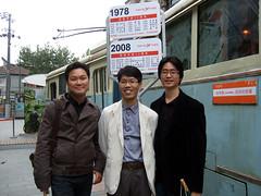 Shanghai-10-31 037