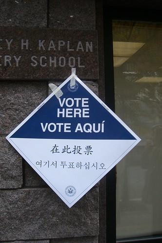 NYC hier wählen
