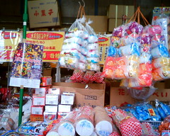 【写真】Cheap sweets (VQ1005)