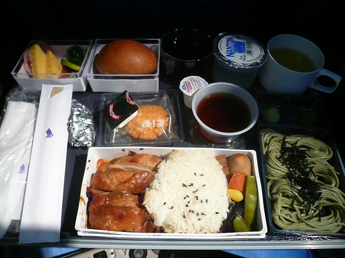 Singapore Airline-Lunch
