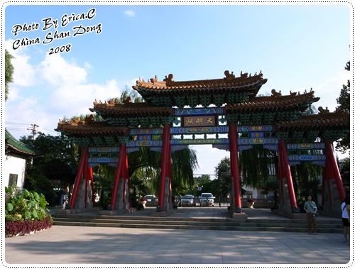 大明湖11