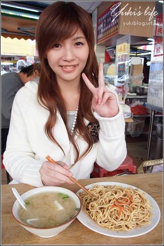 [桃園 食]*中壢~雙營涼麵   Yukis Life by yukiblog.tw