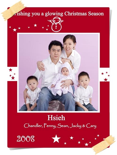 Christmas 2008-1