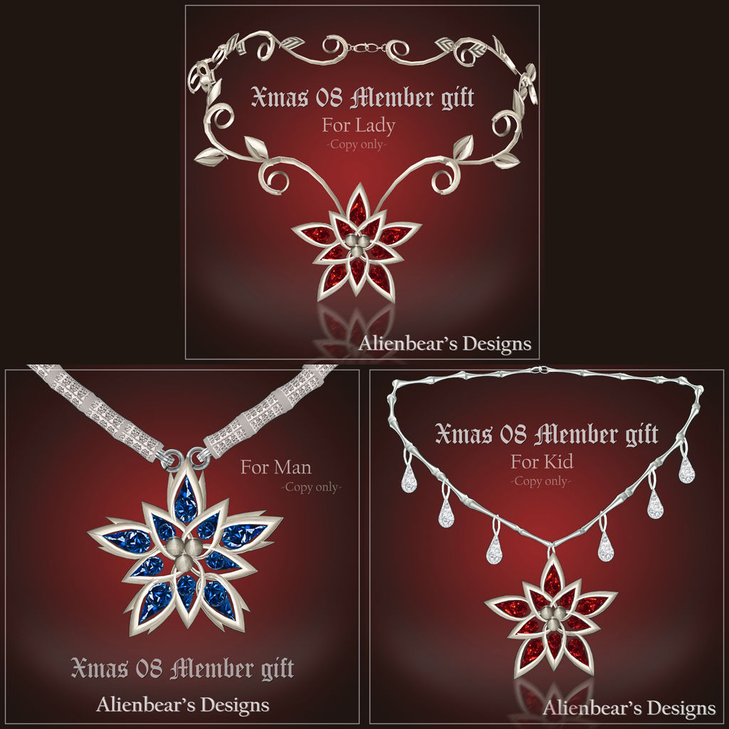 Xmas08 member gift all