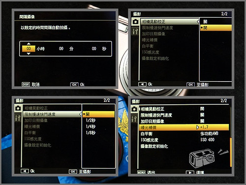 Ricoh_CX1_menu__10 (by euyoung)