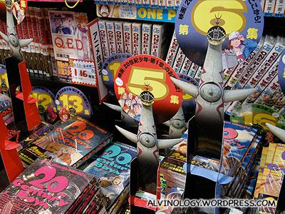 20th Century Boy manga