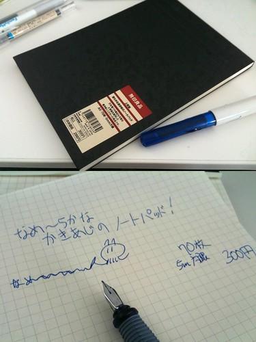 滑らかな書き味のノートパッド