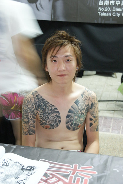 tattoo yakuza and tribal of tattoo show 1