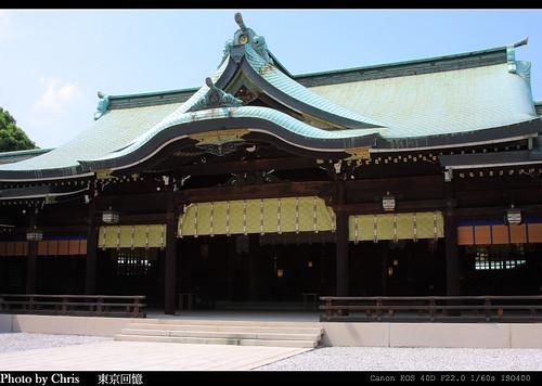 2008_tokyo_0506