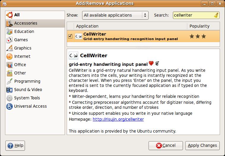 add/remove Application dialog