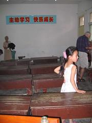 China-1581