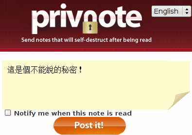 Privnote Message